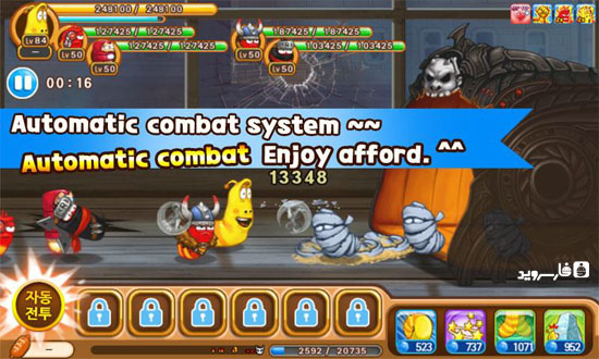 Larva Heroes : Episode 2 Android