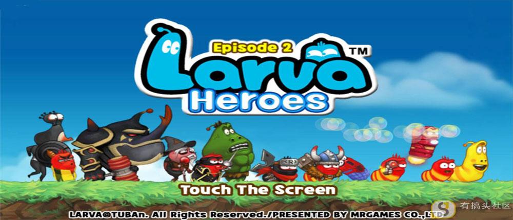 دانلود Larva Heroes : Episode 2 - فصل 2 بازی قهرمانان لاروا اندروید + دیتا