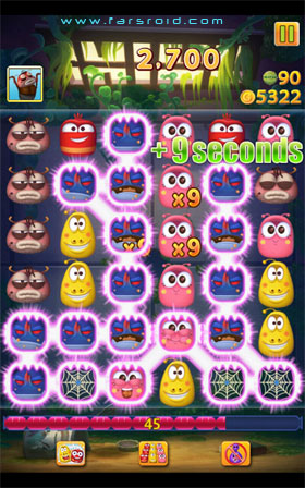 Download Larva Link Android Apk - NEW FREE