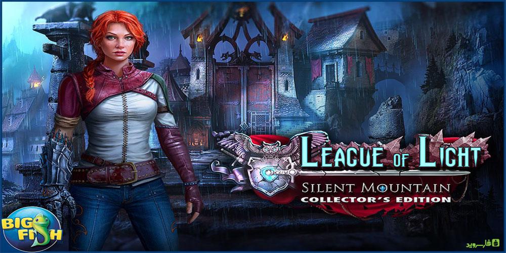 """دانلود League of Light: Silent Full - بازی فکری """"اتحاد نور: خاموشی"""" اندروید + دیتا"""