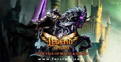 دانلود Legend Online: New Era - بازی نقش آفرینی آنلاین اندروید