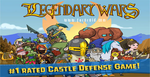 دانلود Legendary Wars - بازی استراتژیک جنگ های افسانه ای اندروید
