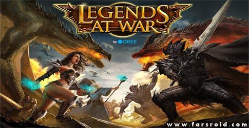 دانلود Legends at War - بازی آنلاین افسانه جنگ اندروید!