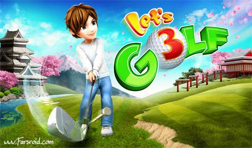 دانلود Let's Golf! 3 November 2013 - بازی گلف گیم لافت اندروید !