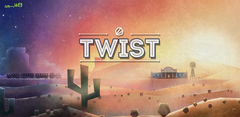 """دانلود Let's Twist - بازی هنری و زیبای """"آیتم های رنگی"""" اندروید + مود"""