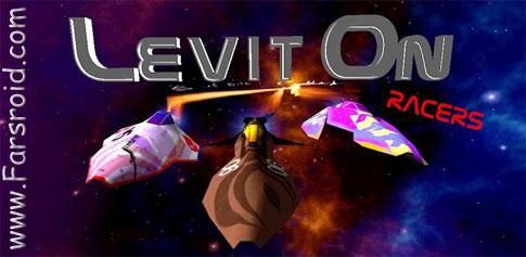 دانلود LevitOn Speed Racing HD - بازی هیجان انگیز اندروید