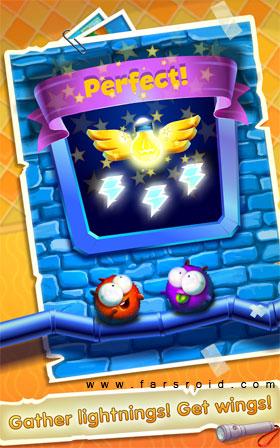 Lightomania Android - بازی اندروید