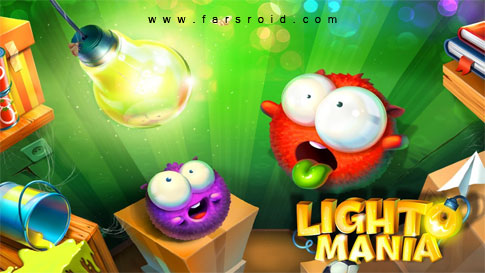 دانلود Lightomania - بازی پازل کم حجم جنون روشنایی اندروید