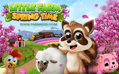 دانلود Little Farm: Spring Time - بازی مزرعه کوچک اندروید