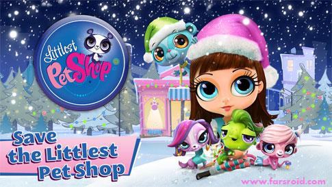 دانلود Littlest Pet Shop - بازی فروشگاه پت گیم لافت اندروید !