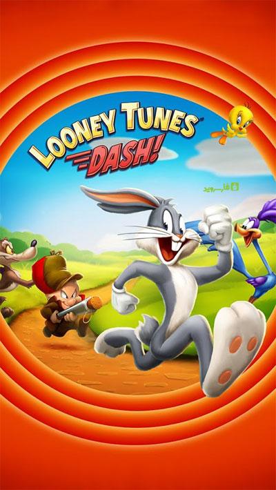 دانلود Looney Tunes Dash 1.93.03 – بازی دوندگی باگز بانی اندروید + مود