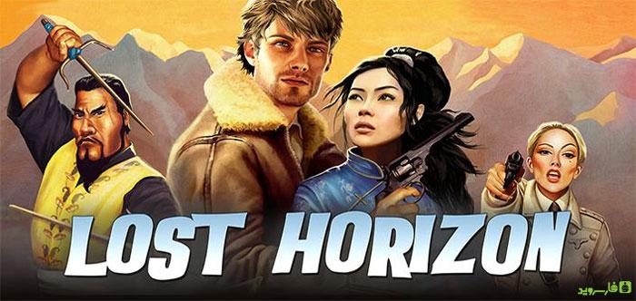 دانلود Lost Horizon - بازی خارق العاده بهشت گمشده اندروید + دیتا