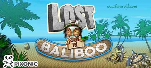دانلود Lost In Baliboo - بازی ماجراجویی گمشده در بالیبو اندروید