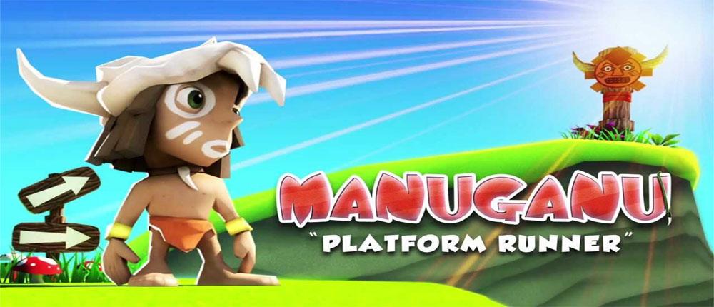 دانلود بازی MANUGANU - پسر بچه ی سرخ پوست اندروید