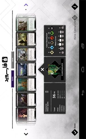 Magic 2015 Android - بازی جدید اندروید
