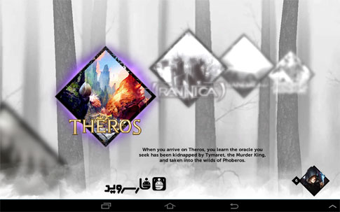 Download Magic 2015 Android Apk + Obb - New Free Google Play