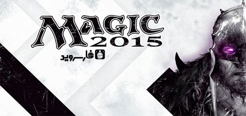 دانلود Magic 2015 - بازی گرافیکی جادو 2015 اندروید + دیتا