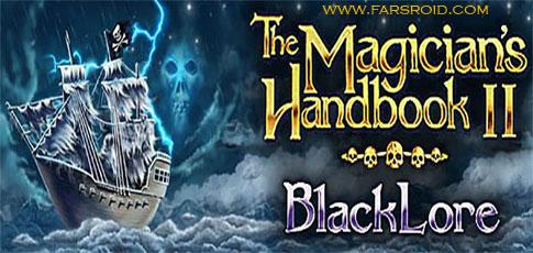 دانلود Magician's Handbook 2 (Full) 1.1 – بازی ماجراجویی اندروید!