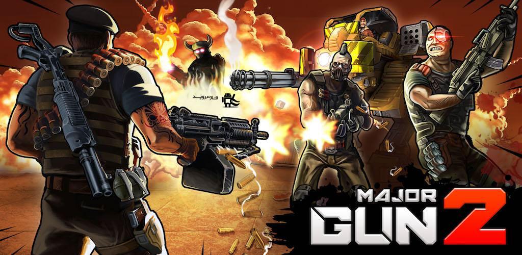 دانلود Major GUN - بازی شوتر فوق العاده اندروید!