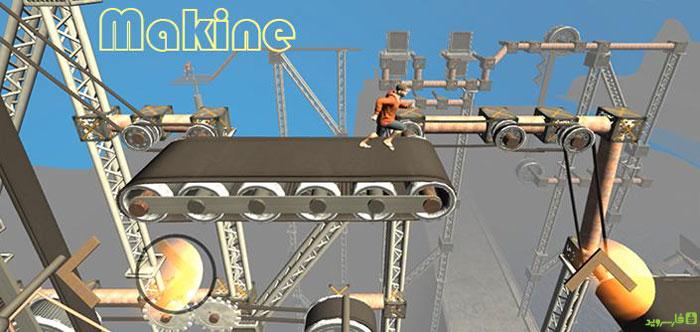دانلود Makine - بازی پازل پلتفرمر مبتنی بر فیزیک اندروید + دیتا