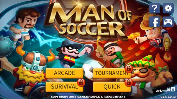 دانلود Man Of Soccer - بازی مرد فوتبال اندروید + مود