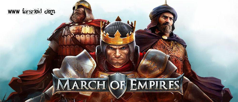 دانلود March of Empires - شاهکاری جدید از گیملافت برای اندروید + دیتا