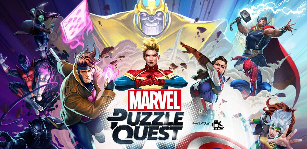 Marvel Puzzle Quest: Dark Reign - پازل مارول اندروید