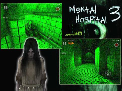"""دانلود Mental Hospital III 1.01.02 – بازی ترسناک """"بیمارستان روانی 3"""" اندروید + دیتا"""