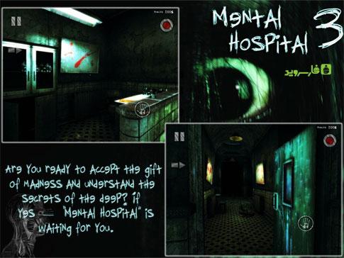 Mental Hospital III Android - بازی جدید اندروید