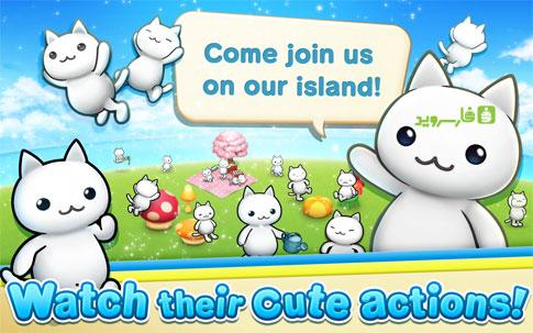 Meow Meow Star Acres Android - بازی جدید اندروید