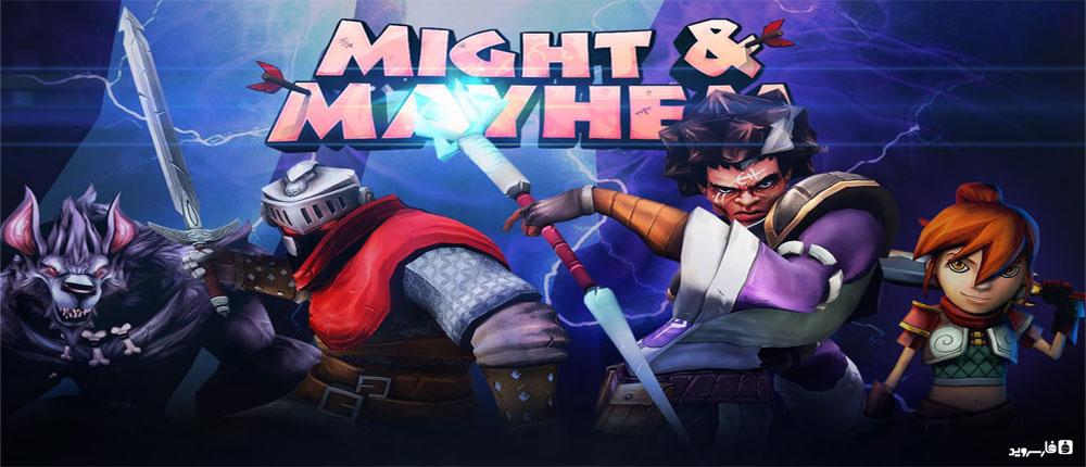 """دانلود Might and Mayhem - بازی استراتژی """"میدان نبرد"""" اندروید + دیتا"""