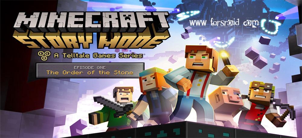 دانلود Minecraft: Story Mode - بازی ماینکرافت: حالت داستان اندروید + دیتا