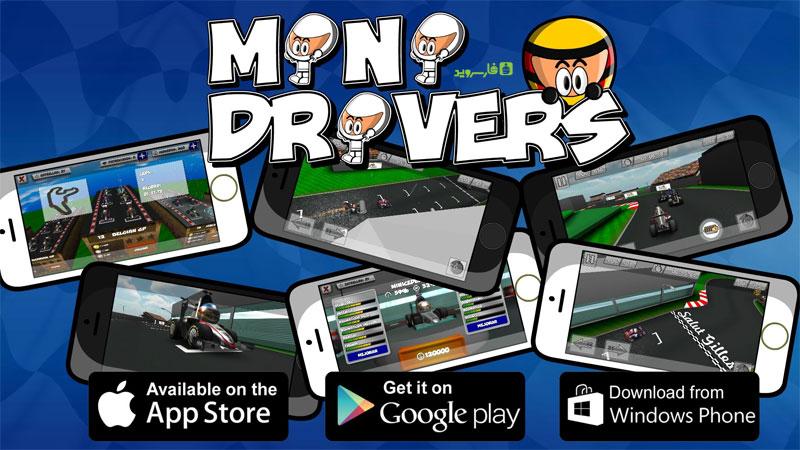 دانلود MiniDrivers - بازی هیجان انگیز راننده های کوچک اندروید + مود + دیتا