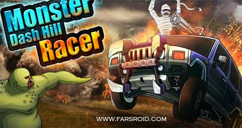دانلود Monster Dash Hill Racer - بازی تپه هیولا اندروید!