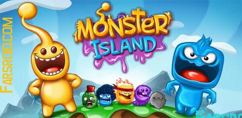 Monster Island - بازی جزیره هیولاها برای اندروید