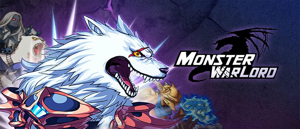 Monster Warlord - بازی مبارزه با هیولا برای اندروید