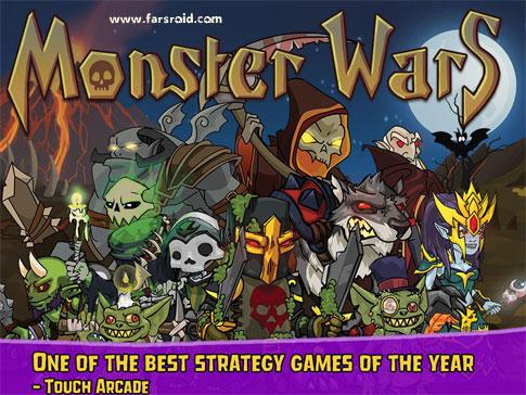 دانلود Monster Wars - بازی جدید جنگ هیولاها اندروید + دیتا