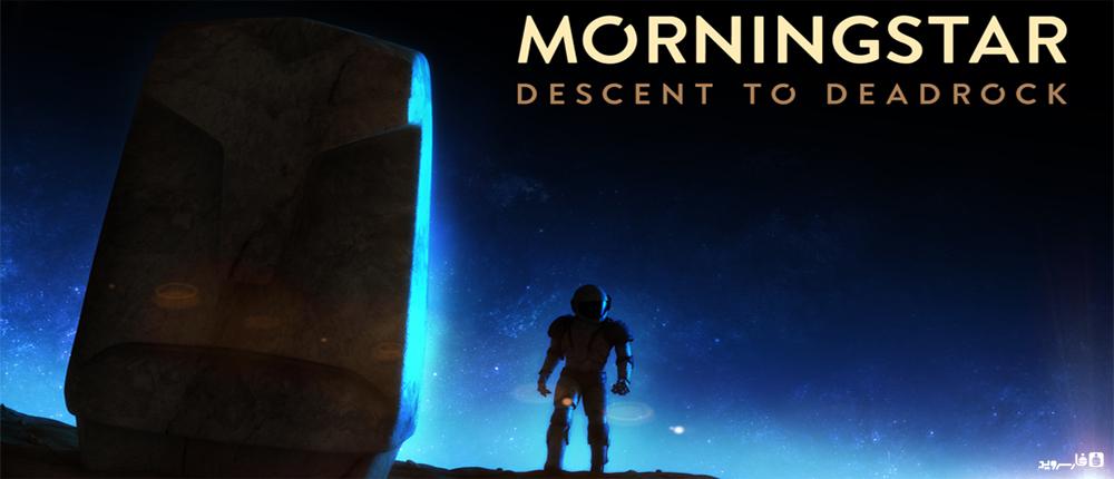 دانلود Morningstar: Descent Deadrock - بازی ماجرایی سقوط سفینه اندروید + دیتا