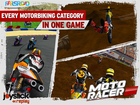 Download Moto Racer 15th Anniversary Android APK + obb