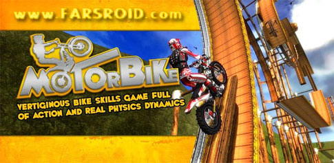 Motorbike HD - بازی جذاب موتور سواری اندروید