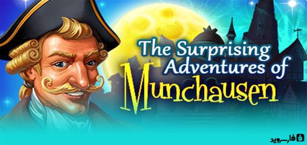 دانلود Munchausen HD - بازی ماجرایی نجات شاهزاده اندروید + دیتا