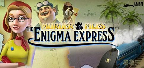 دانلود Murder Files: Enigma Express - بازی شیء پنهان اندروید!