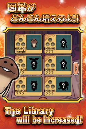 Mushroom Garden Deluxe  - بازی جدید اندروید