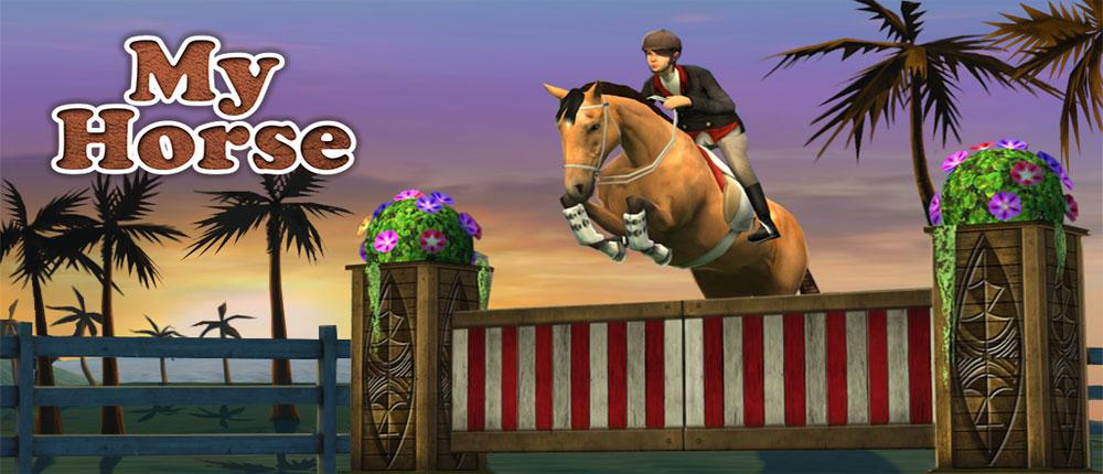دانلود My Horse - بازی اسب من اندروید + دیتا