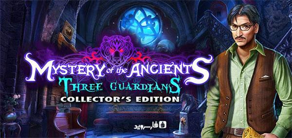 دانلود Mystery: Three Guardians - بازی سه نگهبان اندروید + دیتا