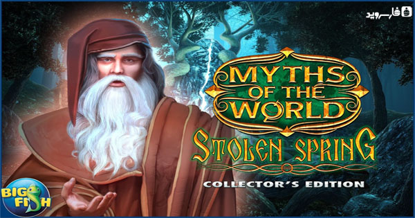 Myths of the World: Stolen Android