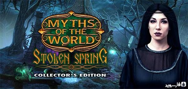 دانلود Myths of the World: Stolen - بازی ماجراجویی افسانه های جهان: سرقت اندروید + دیتا