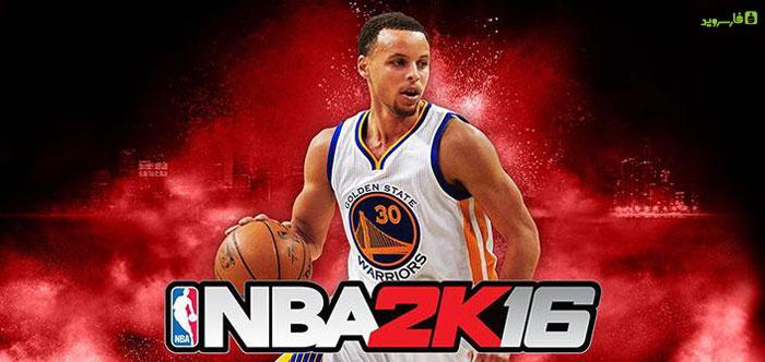 دانلود NBA 2K16 - بازی بسکتبال ان بی ای 2016 اندروید + دیتا