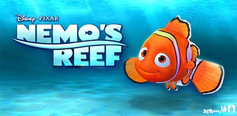 دانلود Nemo's Reef - بازی فوق العاده زیبا خانه نمو اندروید + دیتا