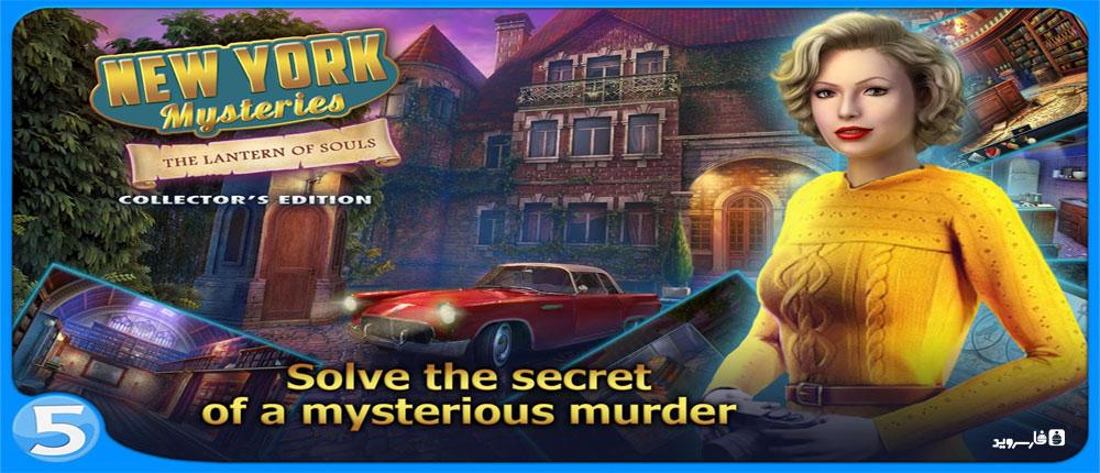 دانلود New York Mysteries 3 - بازی اسرار نیویورک 3 اندروید + دیتا